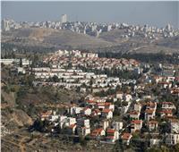 الخارجية المصرية تستنكر طرح مناقصات إسرائيلية لبناء أكثر من 1300 مستوطنة