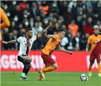 الدوري التركي  التعادل الإيجابي يحسم الشوط الأول بين بشكتاش وجالاتا سراي