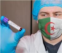الجزائر تسجل 4 وفيات و81 إصابة جديدة بفيروس كورونا