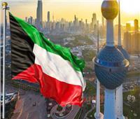 الخارجية الكويتية تدعو كافة الأطراف السودانية لتغليب الحكمة وضبط النفس والتهدئة