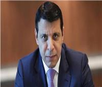 «دحلان» يهنئ مصر بقرار إلغاء تمديد حالة الطوارئ