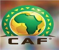 نتائج اجتماع كافبشأن التحضيرات لكأس الأمم الإفريقية 2021