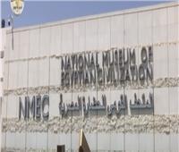 متحف الحضارة: الإقبال يتخطى 3500 زائر يوميا في الإجازات   فيديو
