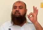 بالفيديو .. نعيم: »حسم ولواء الثورة« التابعين للإخوان هم منفذا تفجيرات اليوم