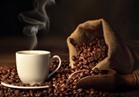 خبراء ينصحون بإضافة ملح للقهوة لتخفيف مرارتها وتعزيز مذاقها