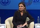 """وزيرة الاستثمار تبحث آليات تنفيذ برنامج """"بيئة عمل أفضل"""" في مصر"""