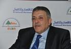 مصر تتسلم رئاسة اتحاد غرف البحر المتوسط