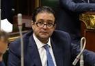 علاء عابد: إعلان حالة الطوارئ يحافظ على حقوق 92 مليون مصري
