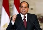 """""""الإفتاء"""" يشيد بقرار السيسي بتشكيل المجلس الأعلى لمواجهة التطرف"""