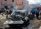 مسئول صومالي: انتحاري بزي عسكري يفجر نفسه بمعكسر للتدريب في مقديشيو