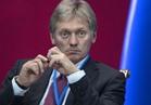 الكرملين: روسيا لا يمكنها قبول وصفها بأن مصدر تهديد لأمريكا