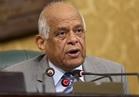 """""""عبدالعال"""" يدعو رئيس الوزراء لإلقاء بيان حول أسباب إعلان حالة الطوارئ"""