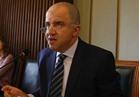 """""""السويدي"""" يطالب بوقف مناقشة أى اتفاقيات من أجل قانون الإجراءات الجنائية"""