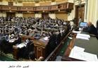 رسميًا.. البرلمان يوافق على تعديلات قانون التظاهر