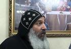 الكنيسة القبطية الأرثوذوكسية بلبنان: مصر ستبقى عصية على الإرهاب