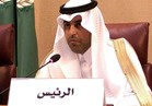 «البرلمان العربي» يدين تفجيرى «الكنيستين»: لن تزيد المصريين إلا قوة