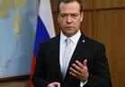 رئيس الوزراء الروسي: مستعدون لتحسين العلاقات مع الدول الأوروبية