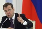 رئيس الوزراء الروسي يعلن عدم ترشحه لانتخابات الرئاسة القادمة