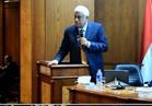 """بدراوي: نسعى للخروج بحلول فعلية من مؤتمر""""التعليم في مصر"""""""