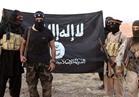 الإدعاء الدنماركي يتهم 6 أشخاص بالانتماء لتنظيم «داعش» الإرهابي