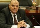 كمال عامر: قانون الطوارئ يساعد قوات الأمن علي تفكيك التنظيمات الإرهابية