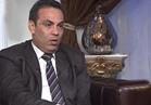 بالفيديو.. «برلماني»: مصر تحارب عدو خفي.. وهناك مليارات تنفق لضرب اللحمة الوطنية