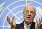 دي ميستورا: إجراء الجولة الثامنة من المحادثات السورية 28 نوفمبر