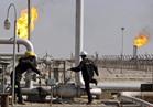 الطاقة الدولية: مخزونات النفط العالمية في طريقها للتوازن