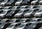 شعبة السيارات : ارتفاع طفيف في أسعار السيارات سعة 1600 سي سي