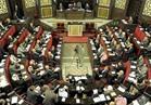 البرلمان السوري يطالب بانسحاب القوات التركية دون شروط