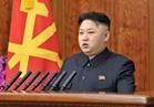 """كوريا الشمالية تطالب الولايات المتحدة بوقف """"سياستها العدائية"""""""