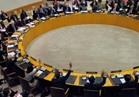 مجلس الأمن يقف دقيقة صمت حدادًا على أرواح شهداء حادث مسجد الروضة