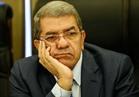 وزير المالية: علاوة غير الخاضعين للخدمة المدنية 10%.. وتصرف مايو المقبل