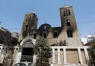 السيطرة على حريق نتيجة ماس كهربائي بكنيسة في الإسكندرية دون إصابات