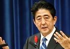 اليابان ترحب بفرض عقوبات جديدة على كوريا الشمالية
