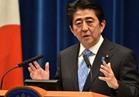 شينزو أبي: التحالف الياباني - الأمريكي قوي لا يتزعزع