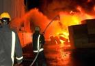 السيطرة علي حريق شب بمخزن للمواسير البلاستيك بالمنطقة الصناعية بقويسنا