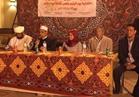 ثقافة »بهاء طاهر« بالأقصر تحتفل بيوم اليتيم