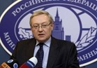 ريابكوف: خلافات حادة بين موسكو وواشنطن حول الهجوم الكيميائي في إدلب
