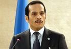 وزير الخارجية القطري: عدم محاسبة المسؤولين عن هجوم خان شيخون سيكون سبباً لتكرارها