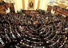 برلماني: فرض حالة الطوارئ لا تؤثر على السياحة