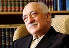 صحيفة: وزير العدل التركي يزور واشنطن لبحث تسليم جولن