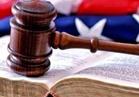 """قاض يصدر حكما مناهضا لترامب في المعركة بشأن مدن """"الملاذ"""""""