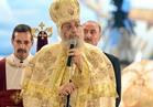 البابا تواضروس: نذكر تضحيات الشهداء بالخير.. والشعوب تحيا بالأبطال
