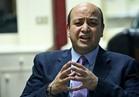عمرو أديب: «العالم على حافة حرب نووية.. وممكن مناكلش فسيخ»