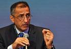 طارق عامر يشارك في وفد مصر  في اجتماعات صندوق النقد الدولي بواشنطن