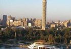 «الأرصاد»: طقس «الأحد» معتدل.. والعظمى في القاهرة 27 درجة