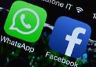 هل يمكن تقييد و فرض رسوم على مواقع التواصل؟