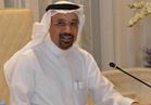 السعودية وروسيا تتفقان على تمديد خفض إنتاج النفط حتى مارس 2018