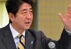 الحكومة اليابانية تقدم استقالتها ورئيس الوزراء يقبل طلبات الإقالة